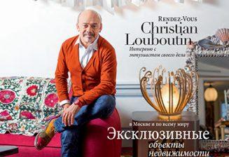 Russia Edition 2020 #1