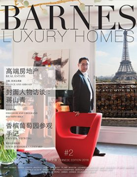 China Edition 2016 #2
