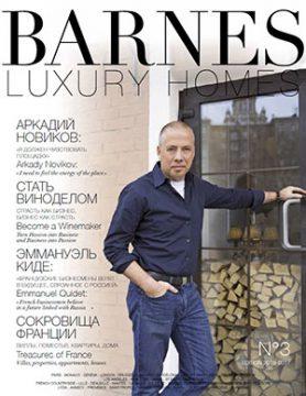 Russia Edition 2016 #3